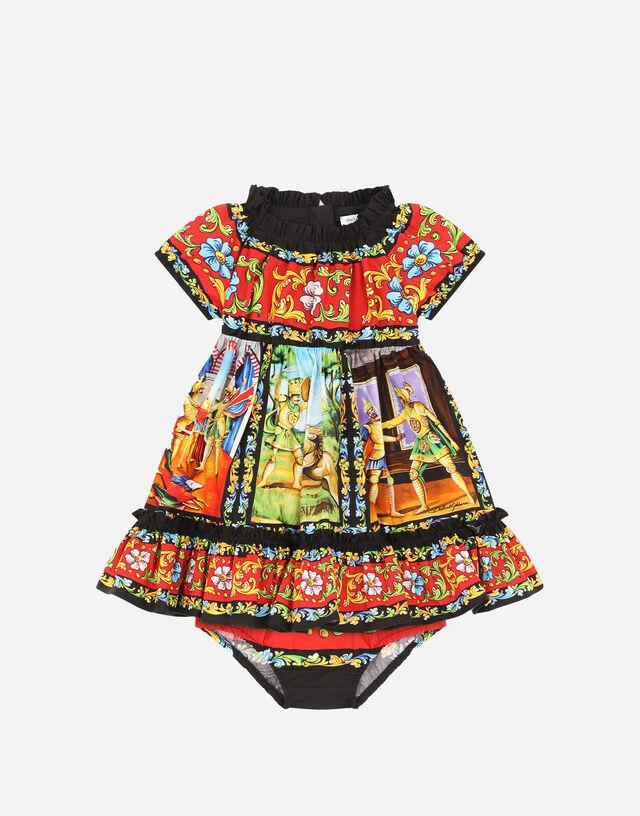 Long Carretto-print poplin dress in Multicolor