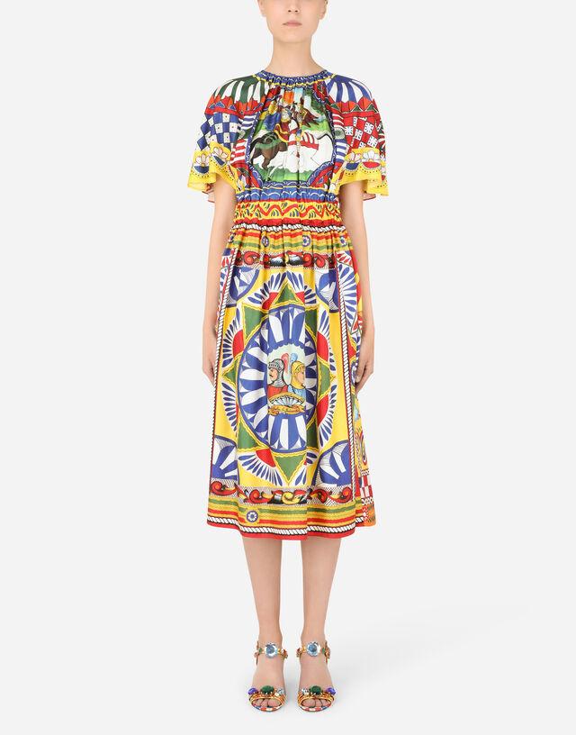 Calf-length dress in Carretto-print silk in Multicolor