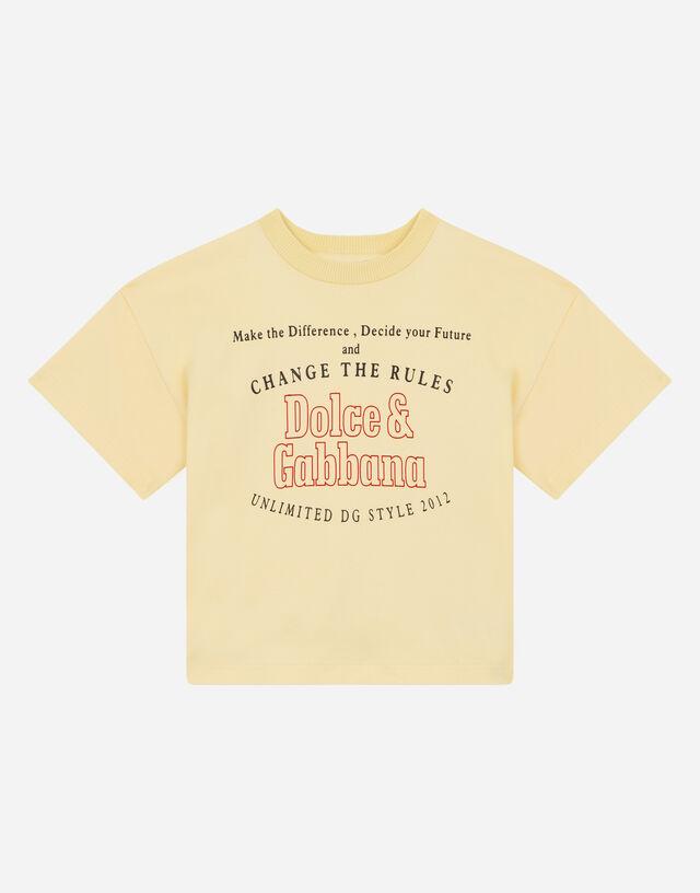 Oversize interlock T-shirt with logo print in Yellow