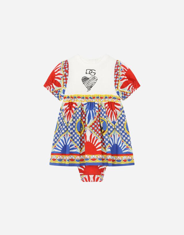 Carretto-print poplin and jersey dress in Multicolor