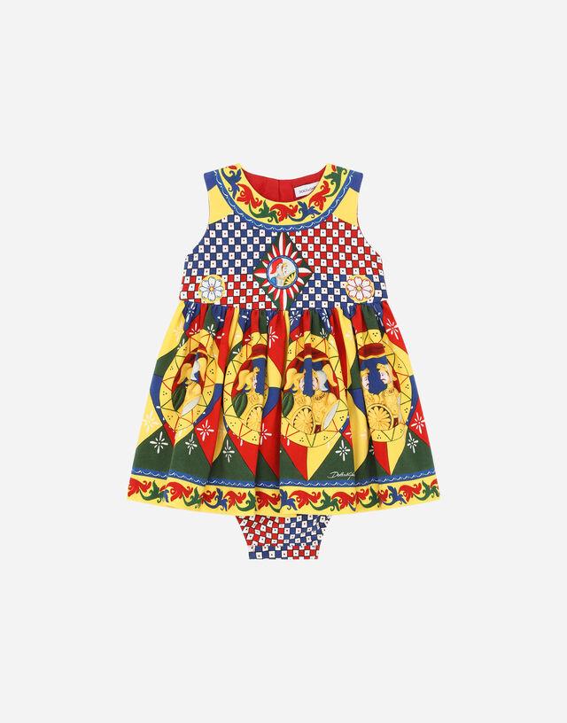 Carretto-print interlock dress in Multicolor