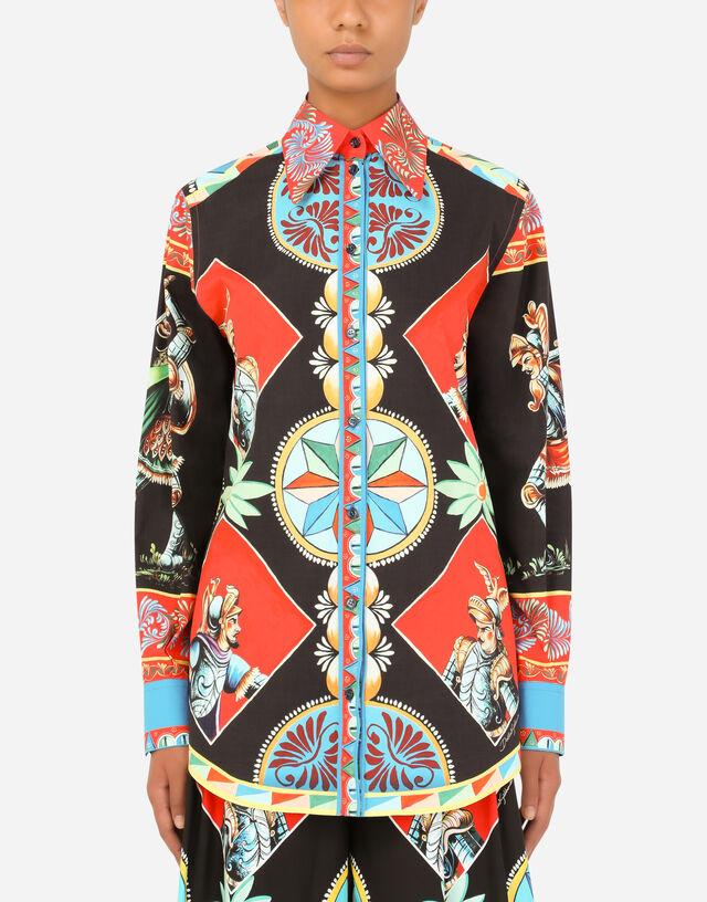 Carretto-print poplin shirt in Multicolor