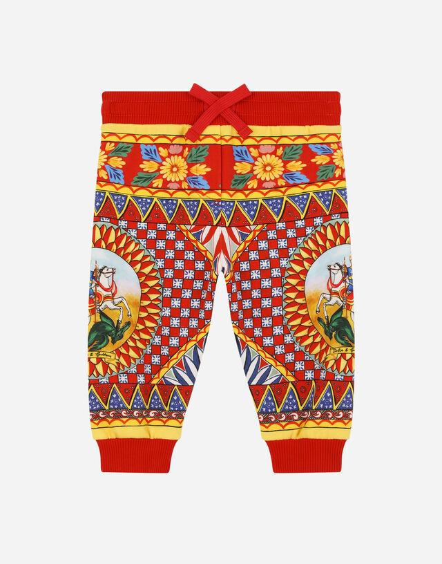 Carretto-print jersey jogging pants in Multicolor